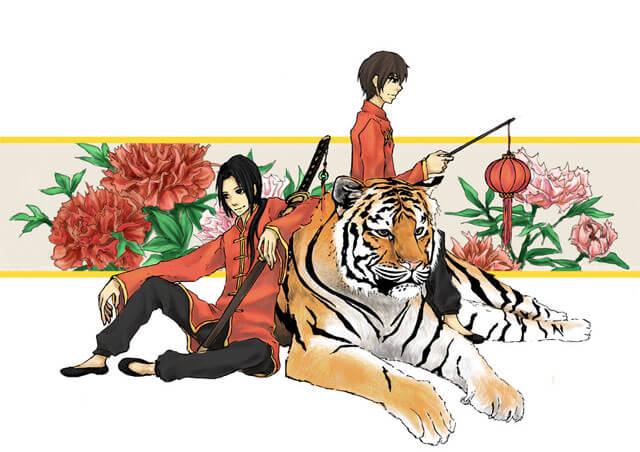Das chinesische Neujahr des Tigers hat am